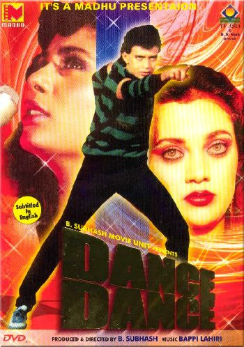 Фильм Индия Танцуй Танцуй