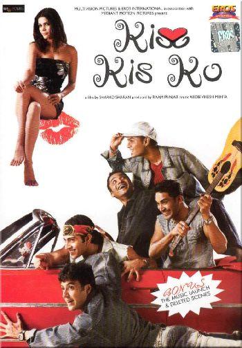 ko movie online
