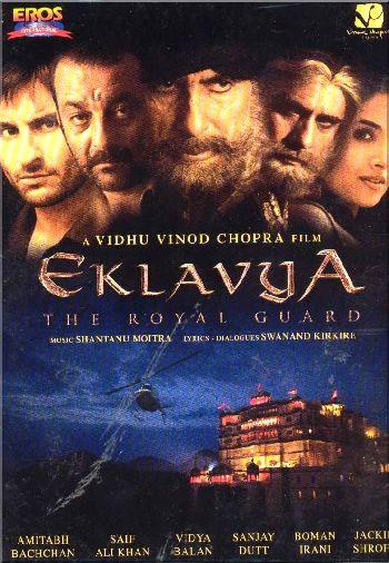 صريا فيلم الاكشن الهندي Eklavya: The Royal Guard (2007) DVDRip للاسطورة اميتاب باتشان 9957