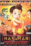 Hanuman, the Complete Saga - Vol 2