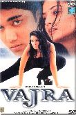Vajra: The Weapon (2004) SL YT - Puneet Issar, Mohan Joshi, Jyoti.